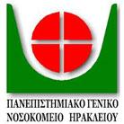 PAGNH logo